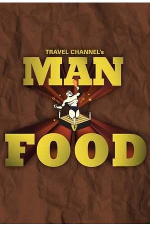 Poster: Man v. Food