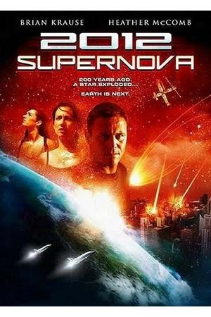 Poster: Supernova 2012