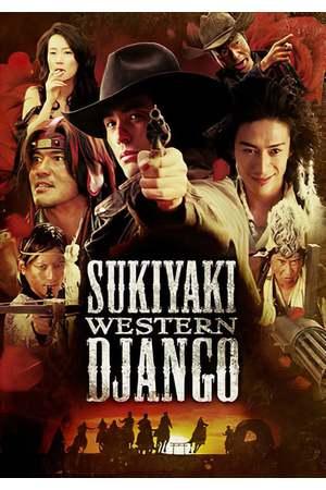 Poster: Sukiyaki Western Django