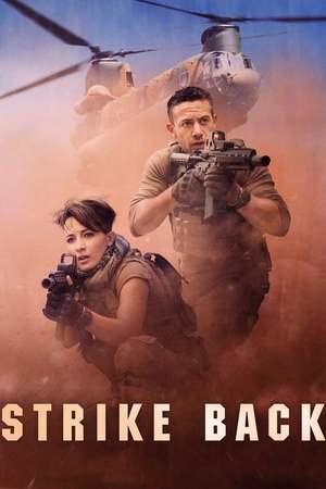 Poster: Strike Back