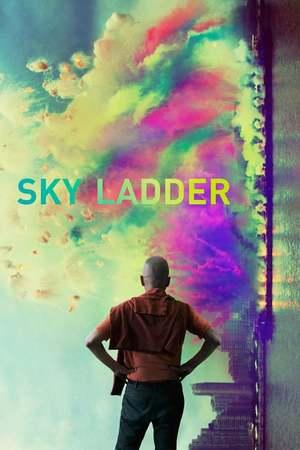 Poster: Die Himmelsleiter – Cai Guo-Qiangs Kunst