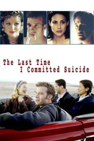 Poster: Wie ich zum ersten Mal Selbstmord beging