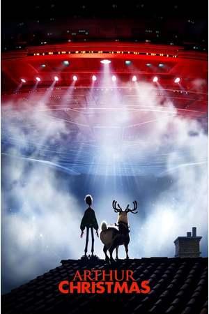 Poster: Arthur Weihnachtsmann