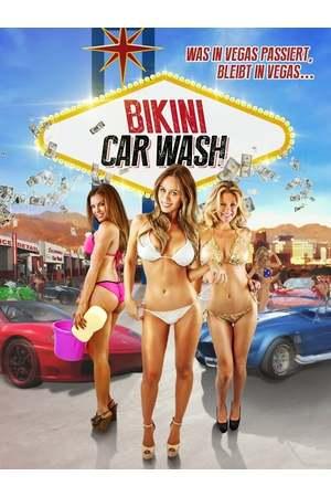 Poster: Bikini Car Wash