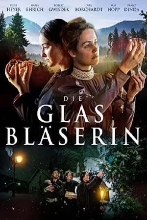 Poster: Die Glasbläserin