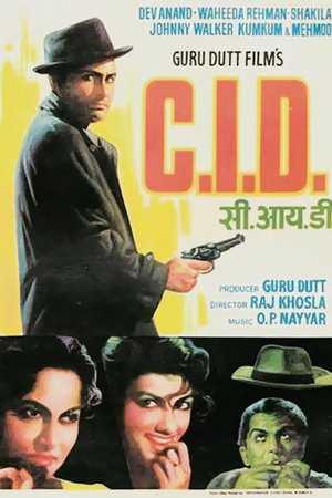 Poster: C.I.D.