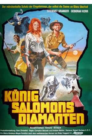 Poster: König Salomons Diamanten