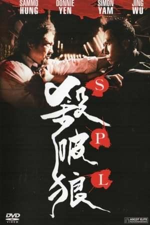 Poster: Kill Zone - SPL