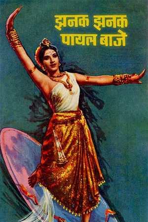 Poster: Jhanak Jhanak Payal Baaje