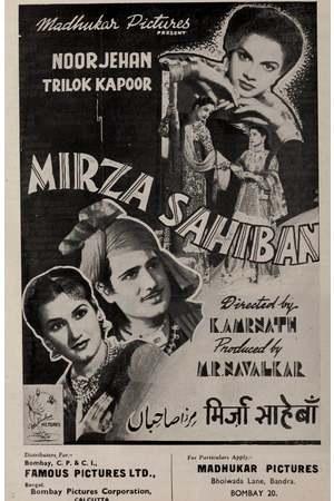 Poster: Mirza Sahiban