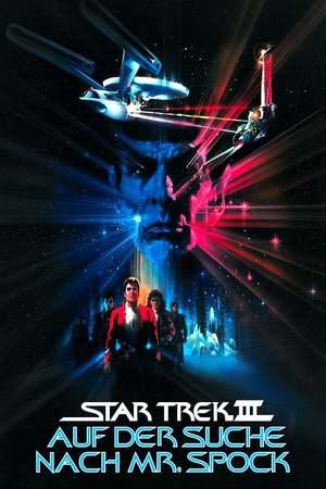 Poster: Star Trek III - Auf der Suche nach Mr. Spock