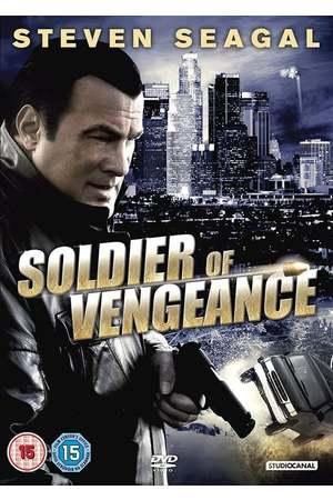 Poster: Vengeance is mine - Mein ist die Rache
