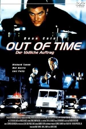 Poster: Out of Time - Der tödliche Auftrag
