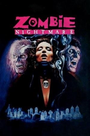 Poster: Zombie Nightmare