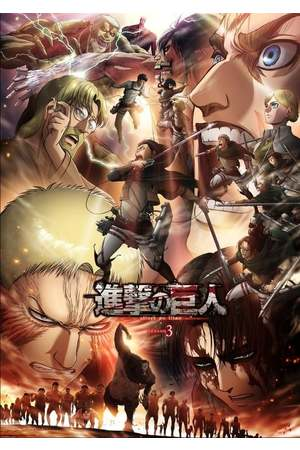 Poster: Attack on Titan
