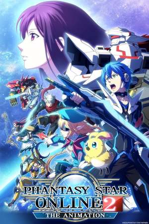 Poster: Phantasy Star Online 2 The Animation