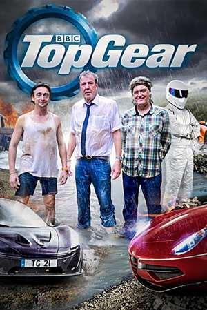 Poster: Top Gear