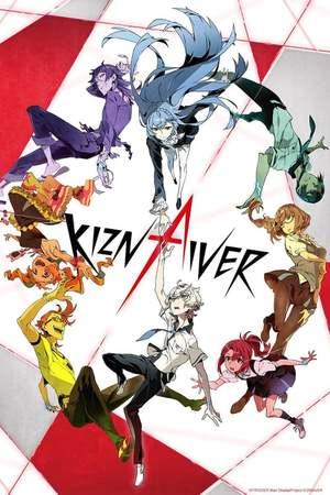 Poster: Kiznaiver