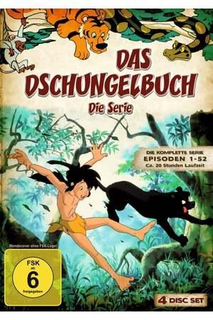 Poster: Das Dschungelbuch