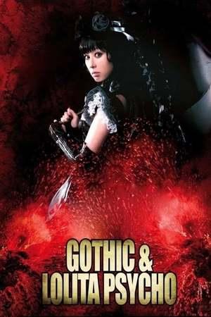Poster: Gothic & Lolita Psycho