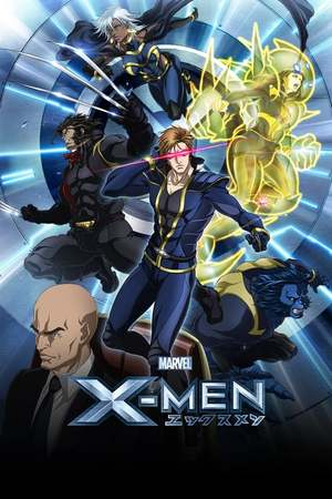 Poster: X-Men