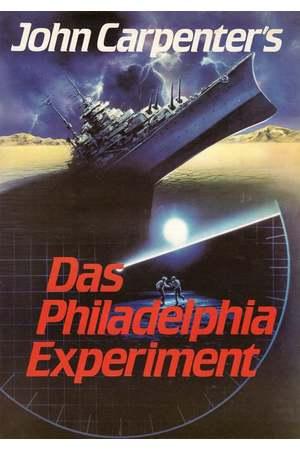 Poster: Das Philadelphia Experiment