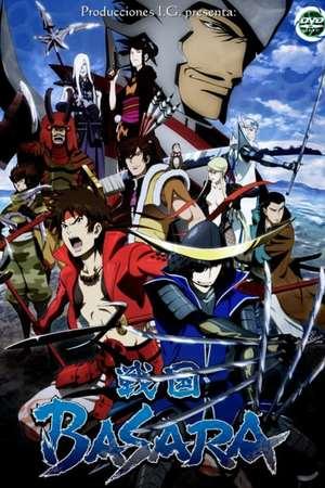 Poster: Sengoku Basara - Samurai Kings