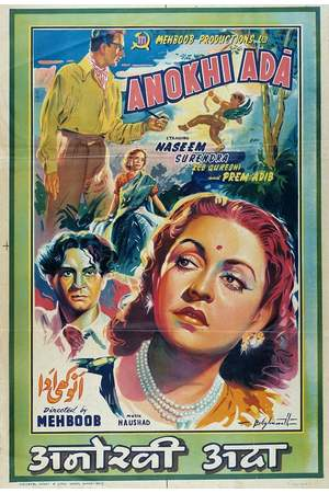 Poster: Anokhi Ada