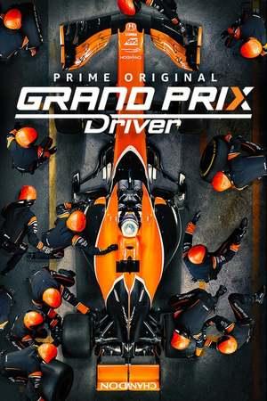Poster: Grand Prix Driver