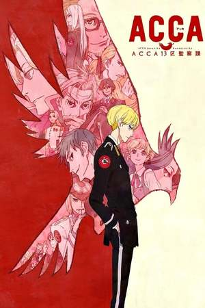 Poster: ACCA: 13-Territory Inspection Dept.