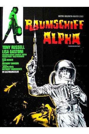 Poster: Raumschiff Alpha