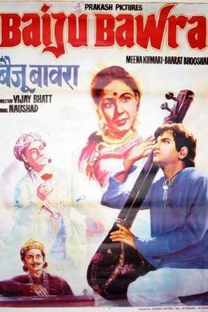 Poster: Baiju Bawra
