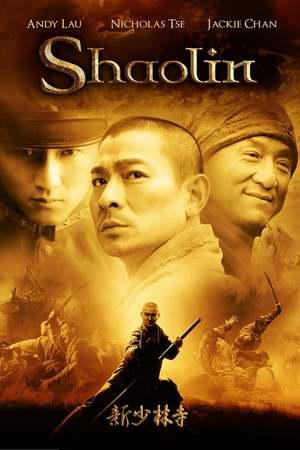 Poster: Shaolin
