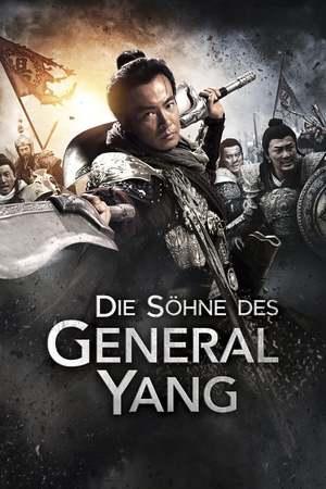 Poster: Die Söhne des Generals Yang