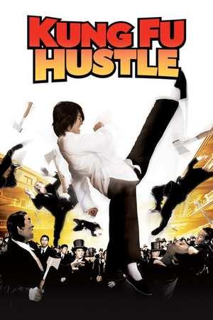 Poster: Kung Fu Hustle