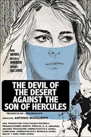 Poster: Soraya - Sklavin des Orients