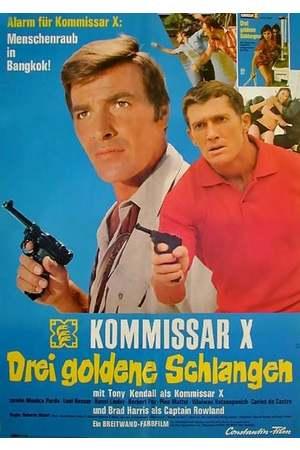 Poster: Kommissar X - Drei goldene Schlangen