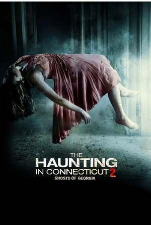 Poster: Das Haus der Dämonen 2