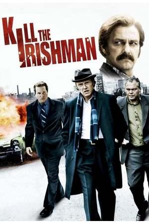 Poster: Bulletproof Gangster