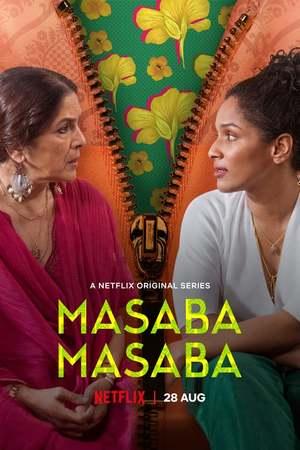 Poster: मसाबा मसाबा