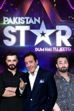 Poster: Pakistan Star