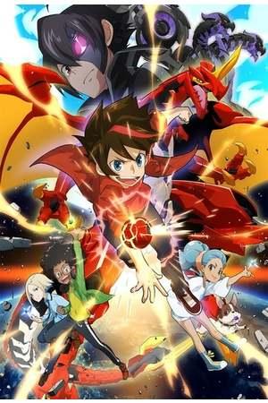 Poster: Bakugan Battle Planet