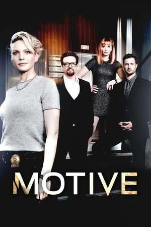 Poster: Motive