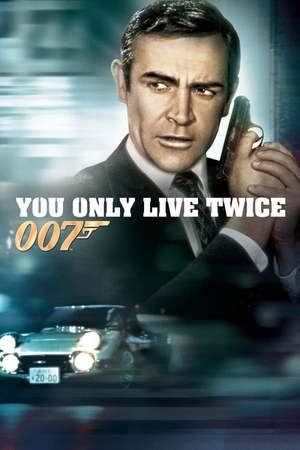 Poster: James Bond 007 - Man lebt nur zweimal