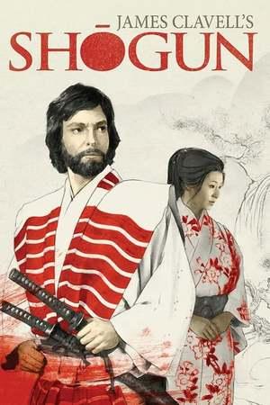 Poster: Shogun
