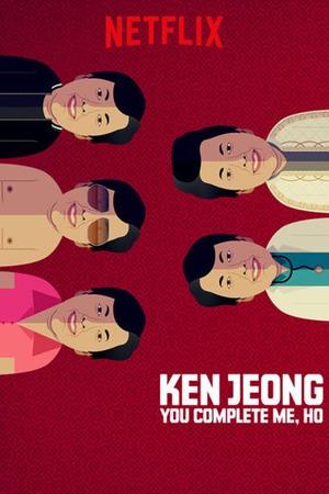 Poster: Ken Jeong: You Complete Me, Ho
