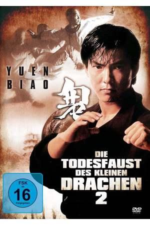 Poster: Die Todesfaust des kleinen Drachen 2