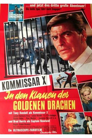 Poster: Kommissar X - In den Klauen des goldenen Drachen