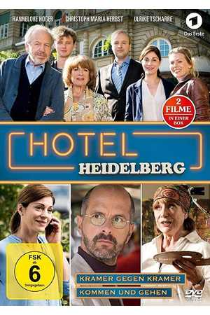 Poster: Hotel Heidelberg