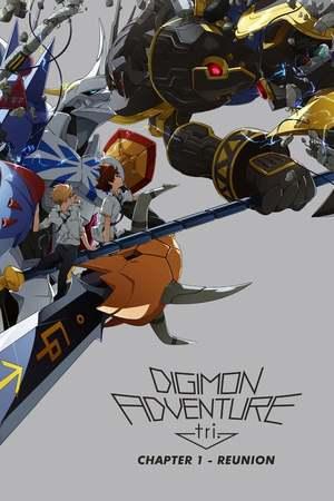 Poster: Digimon Adventure Tri. 1: Wiedervereinigung